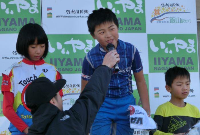 http://www.cyclocross.jp/news/CCM2017Iiyamaday2kids.jpg