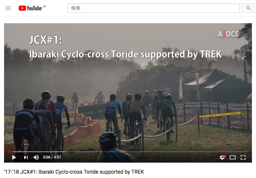 JCX シリーズ第1戦 取手ステージ レースダイジェスト