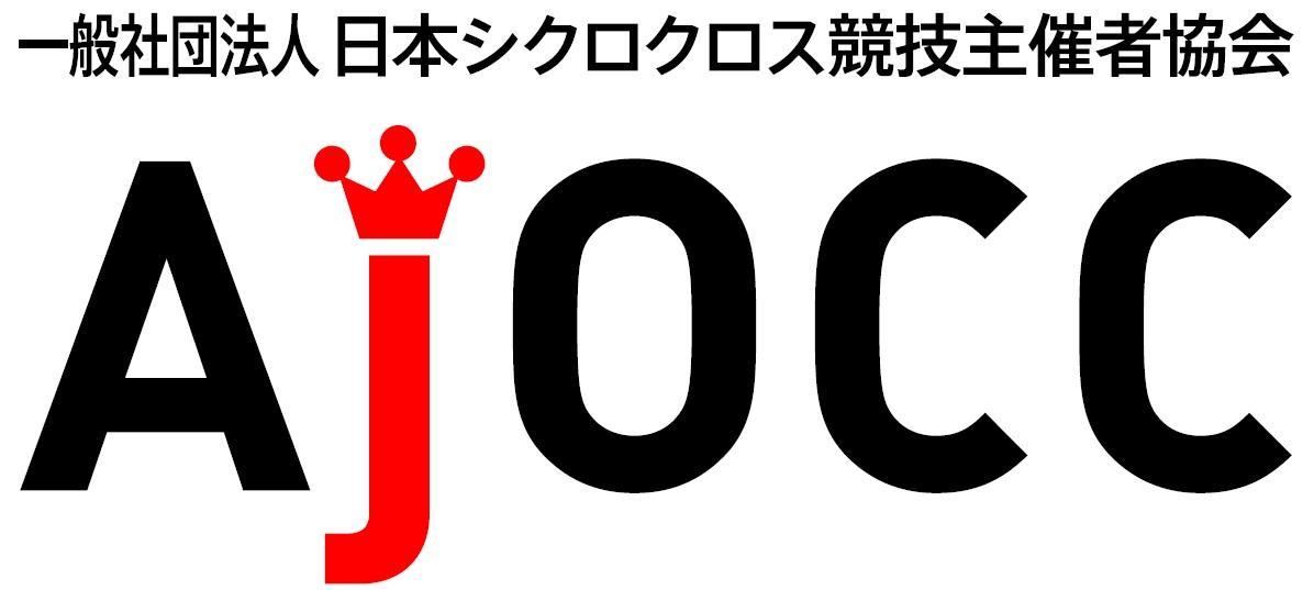 一般社団法人 日本シクロクロス競技主催者協会 設立