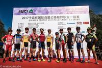 2017 Qiansen Trophy 2戦目は竹之内 4位、唐見 8位