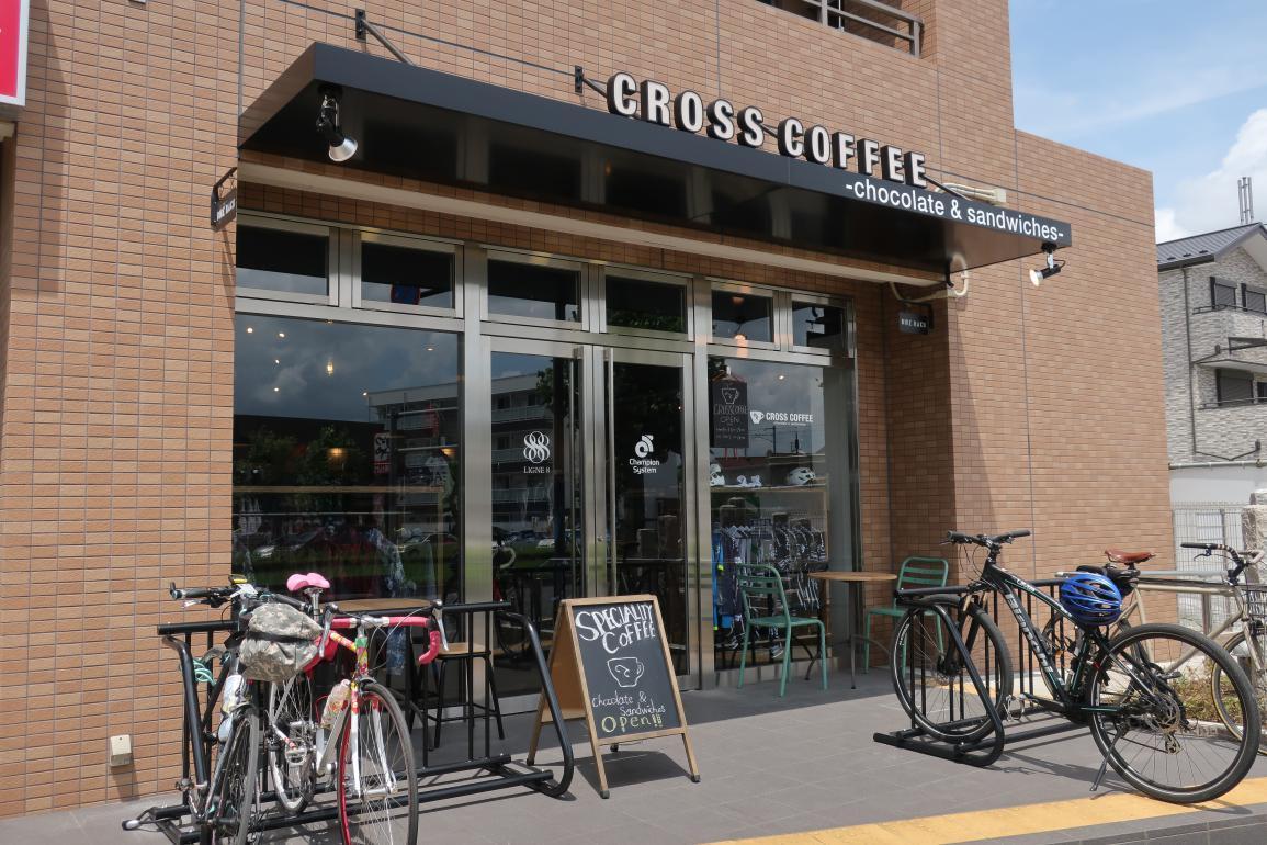 CROSS COFFEE -chocolate & sandwiches
