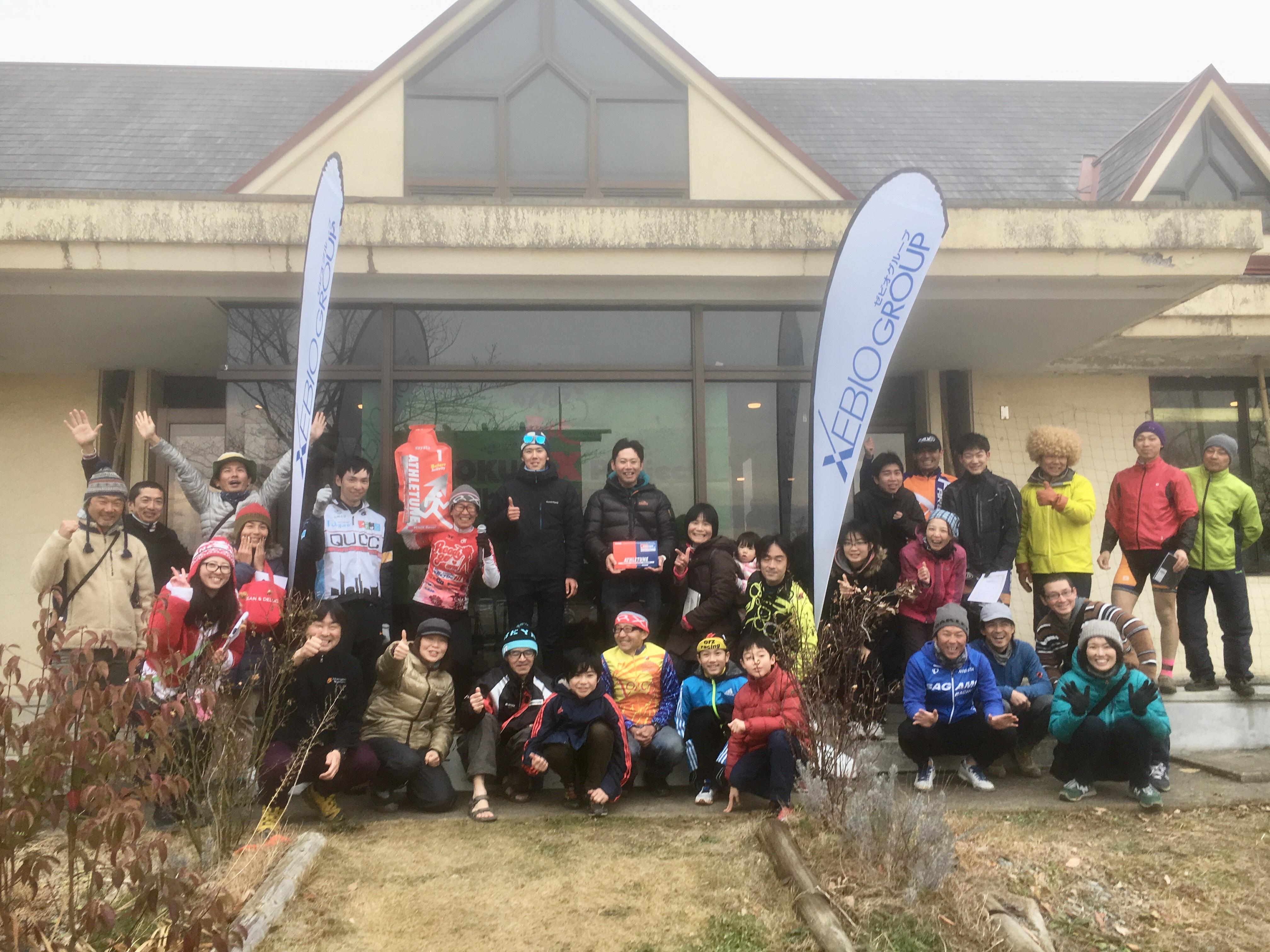 XEBIO GROUP Presents 東北シクロクロスシリーズ第3戦 郡山ラウンド