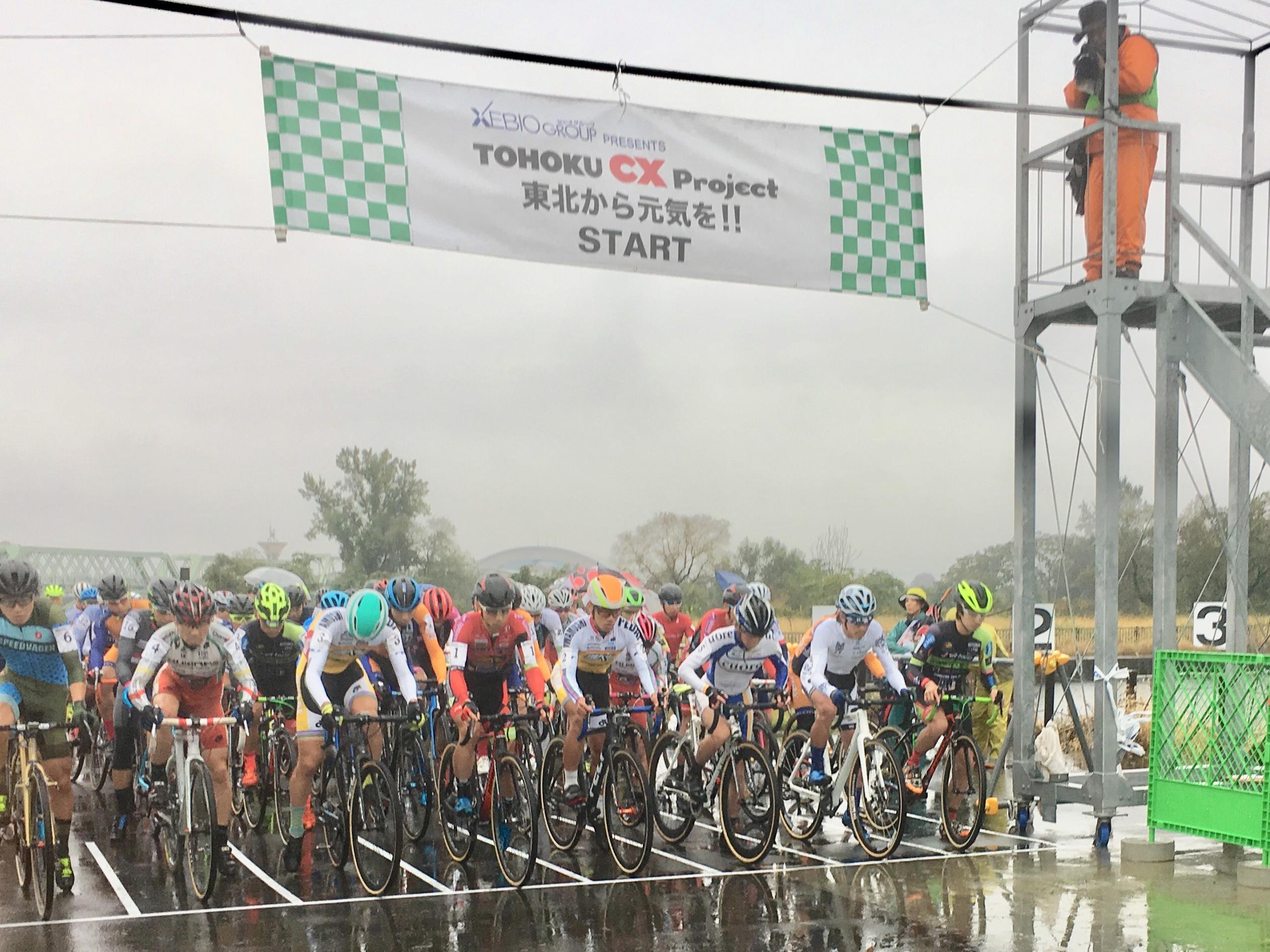 東北シクロクロス2017 第1戦 さがえラウンド UCI C2/JCX #3