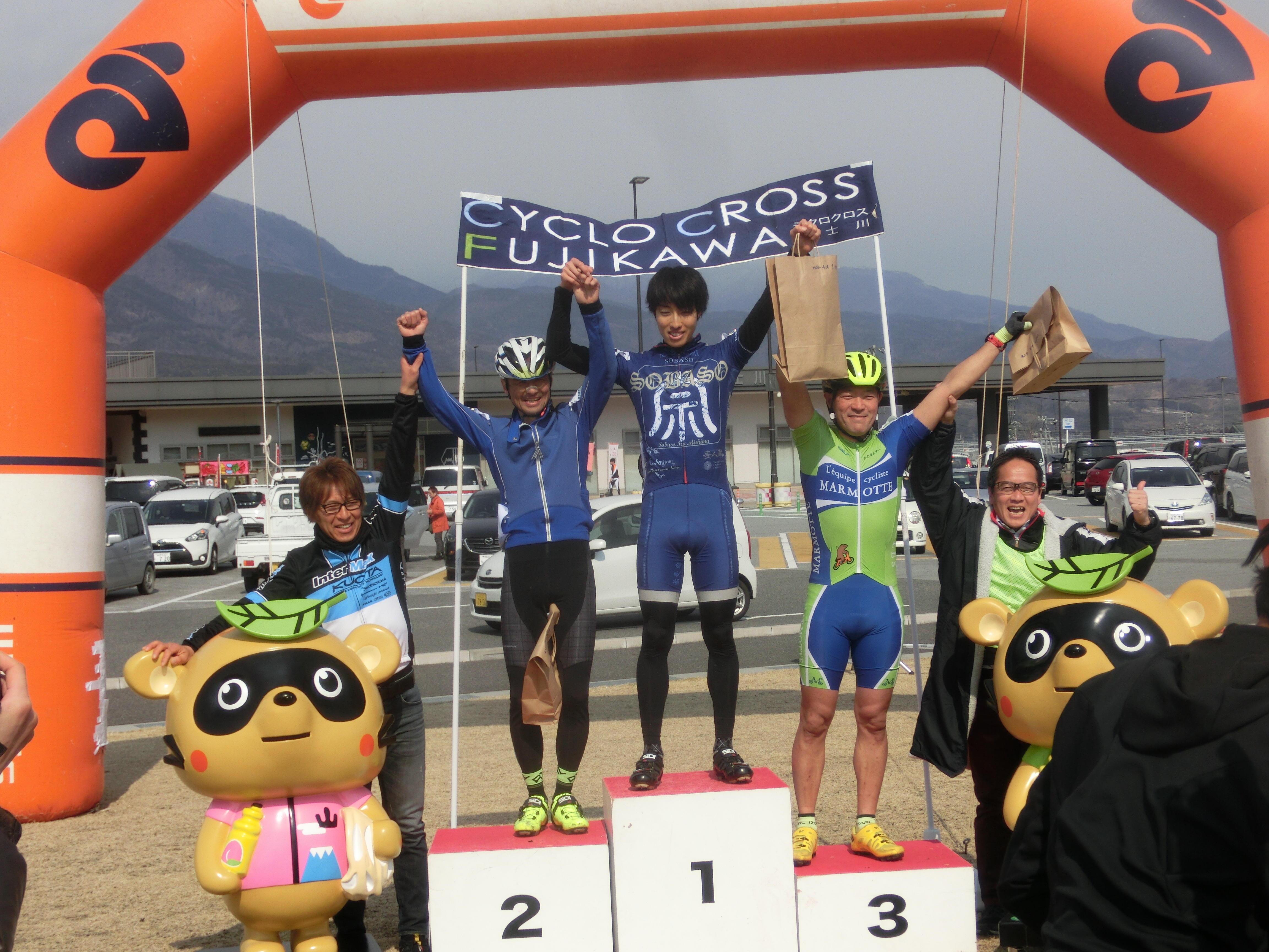 https://www.cyclocross.jp/news/1903170079.JPG