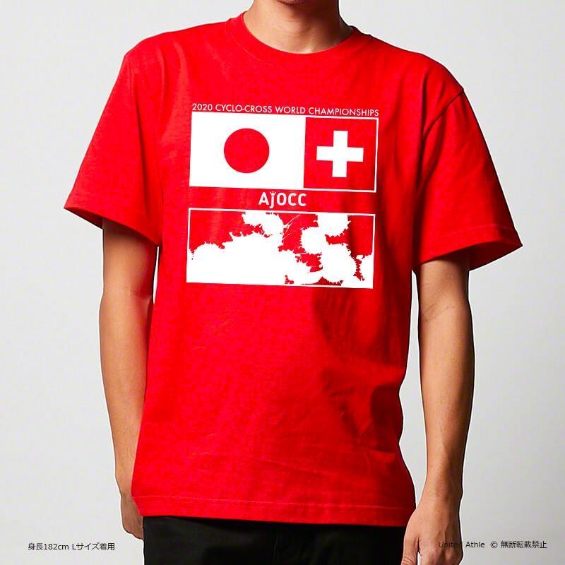 2020シクロクロス世界選手権「日本代表選手団 応援Tシャツ」