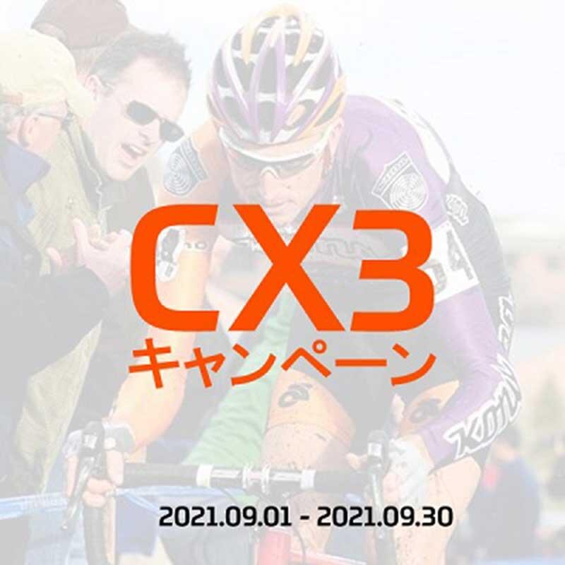 [Champion System] 史上初! 3着から注文可能、VIVA! スキンスーツ3着祭り!!