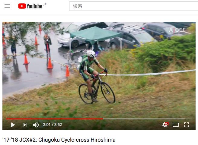 JCX シリーズ第2戦 広島中央森林公園 レースダイジェスト