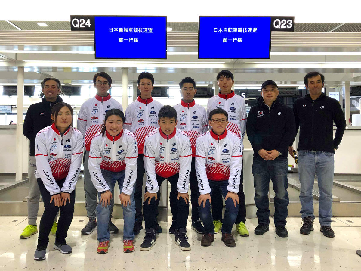 世界選手権に向けて日本代表選手団が出発しました