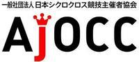 【再掲】2020-2021season AJOCC大会開催指標