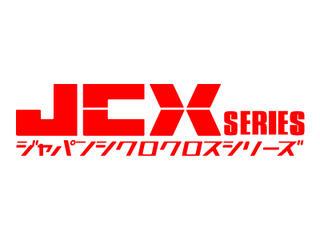JCX_logo.jpgのサムネイル画像