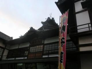 uchikoza.jpg
