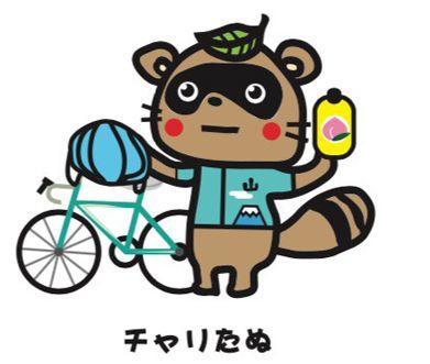 シクロクロス富士川開催のお知らせ